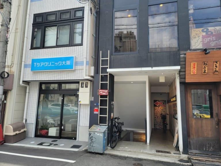 T Care Clinic Osaka