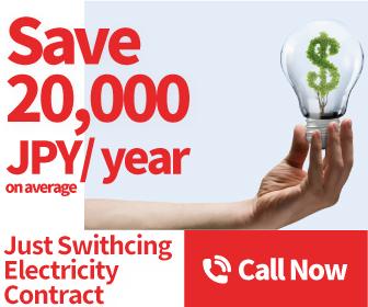 Electricity-Bill-Japan