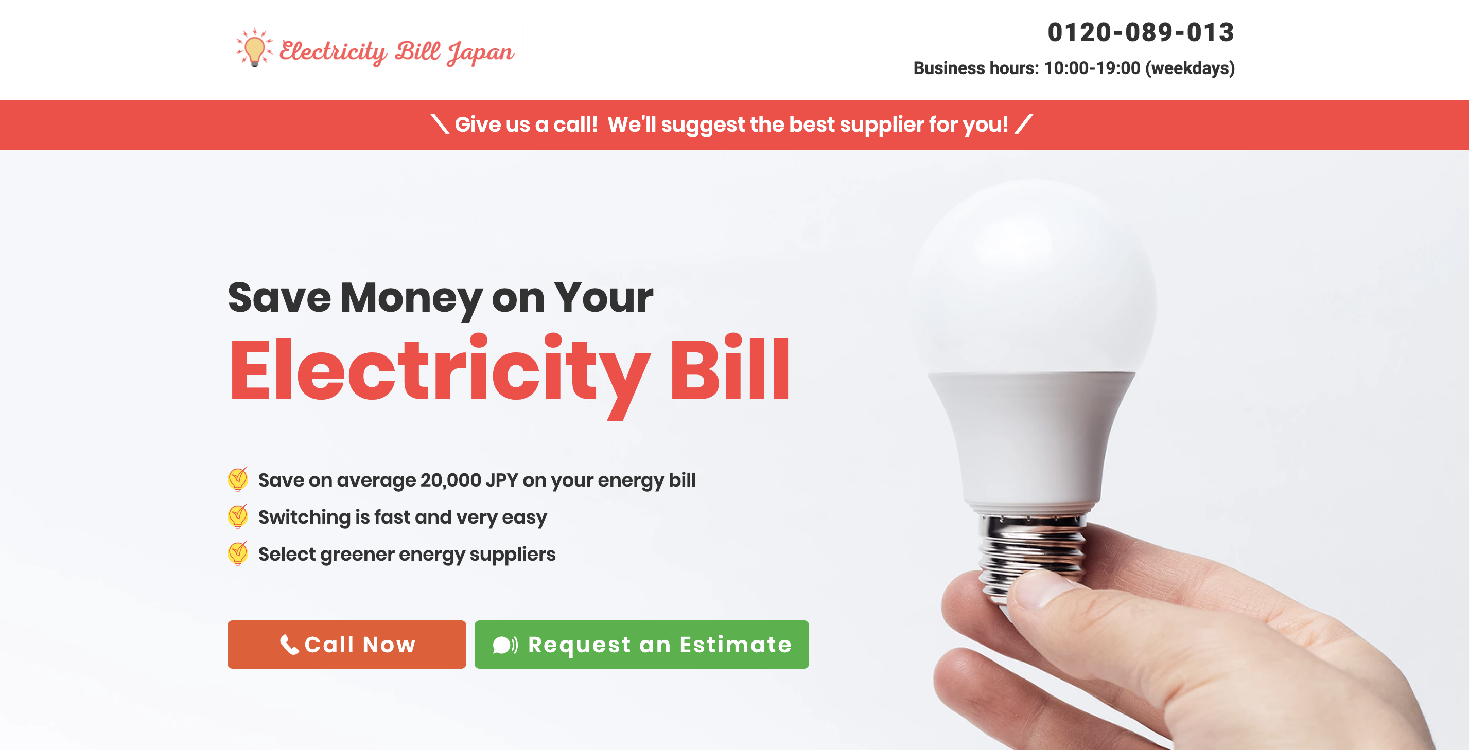 Electricity Bill Japan