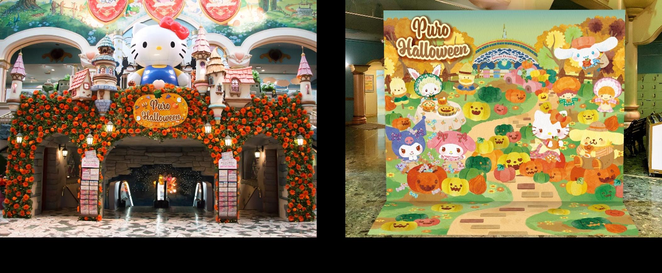 Puroland Halloween