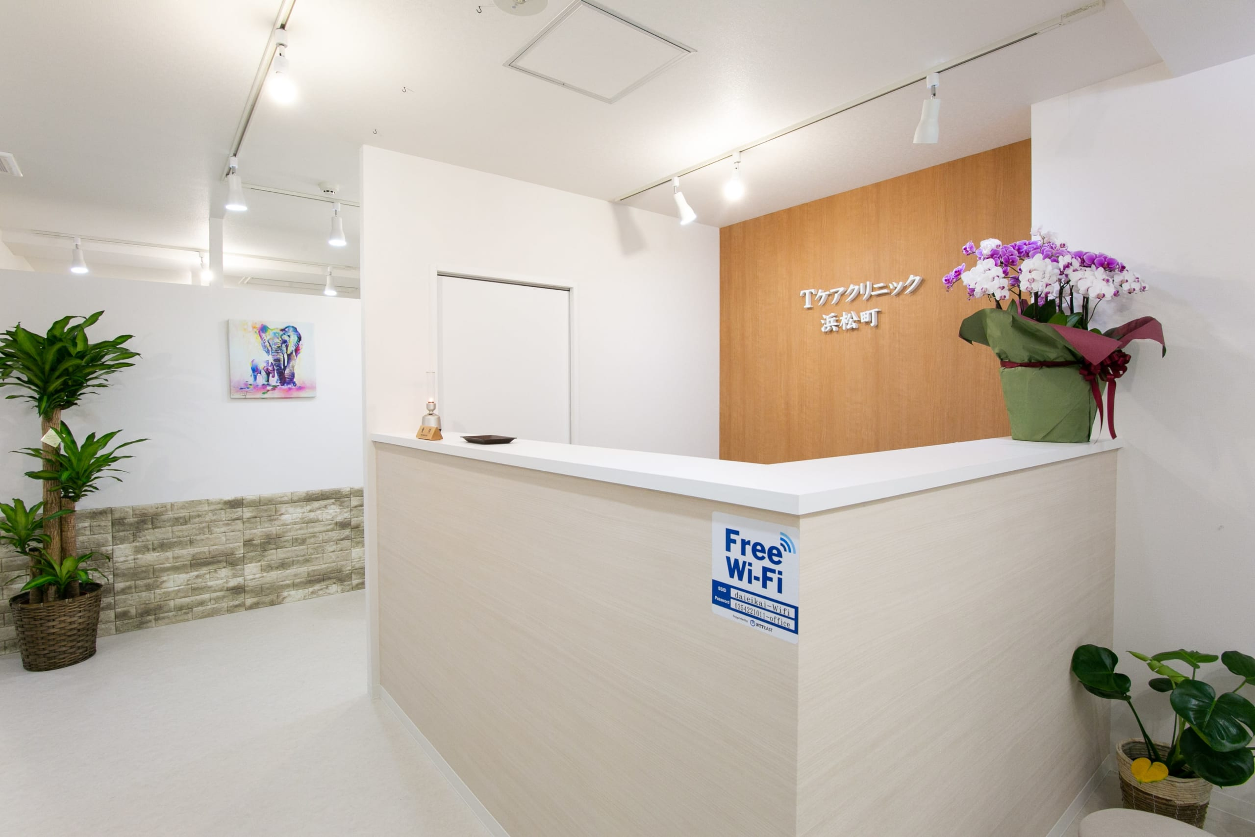 T Care Clinic