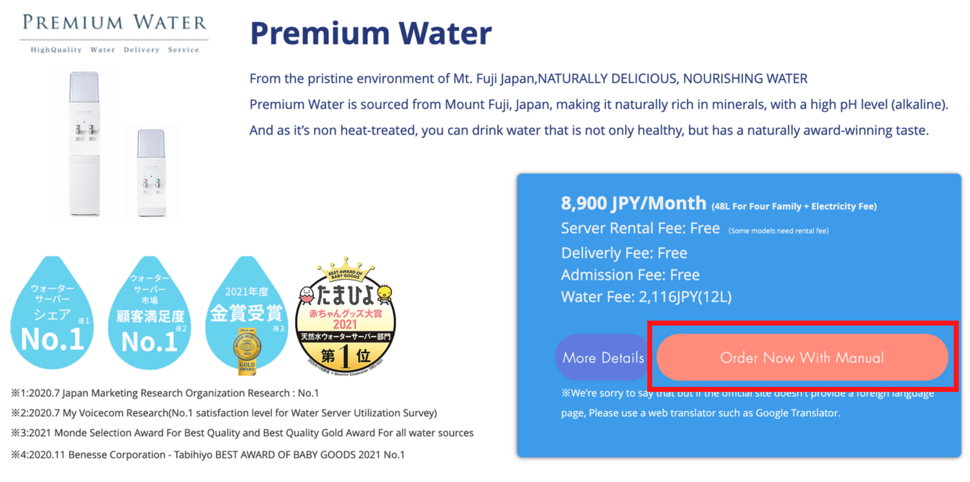 Water Delivery Near Me Premium Water