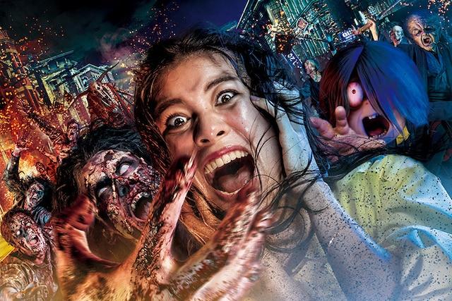 Universal Studios Japan Halloween 2021