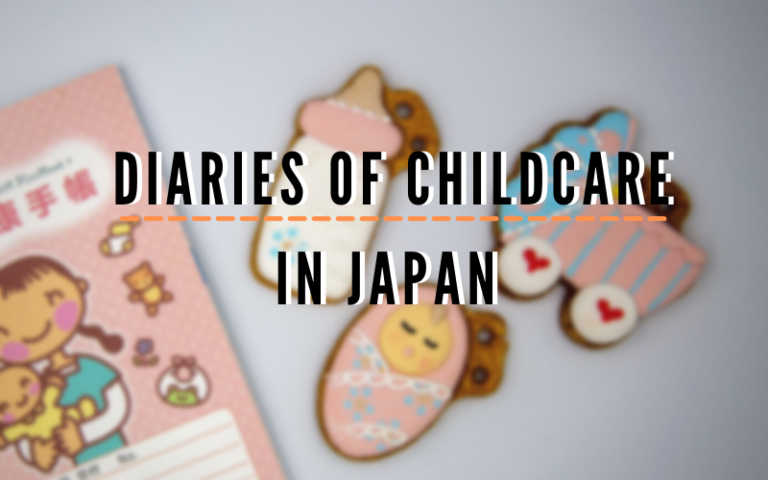 Diaries of Childcare in Japan