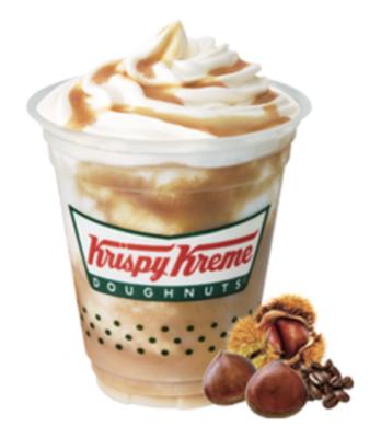 Krispy Kreme Japanese Chestnut Affogato