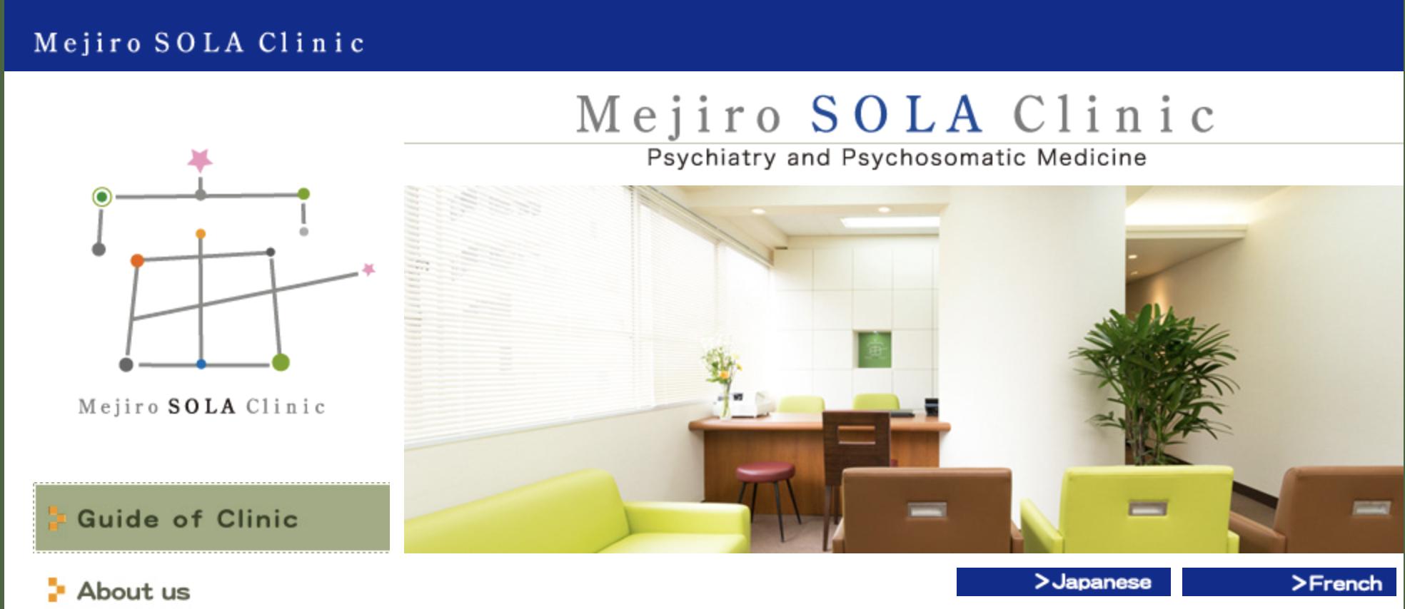 Mejiro SOLA Clinic
