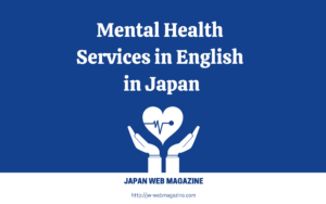 Mental Health Services in English in Japan