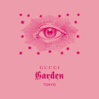 GUCCI Exhibition: Gucci Garden Archetypes