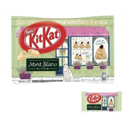 KitKat Montblanc