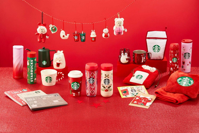 Starbucks Japan Christmas Tumbler and Mug2021