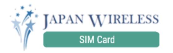 japan Wireless SIM Card Logo